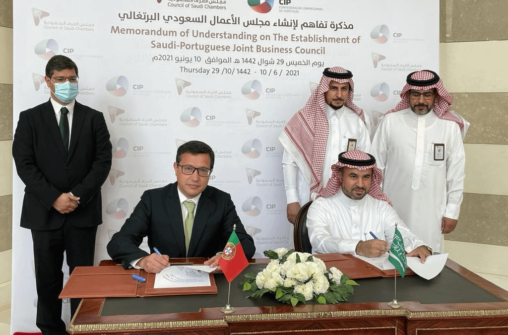 CIP assina MoU para a constituição do Saudi-Portugal Business Council