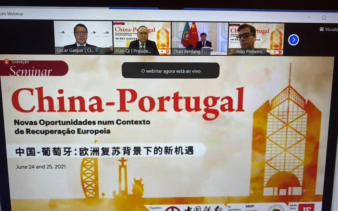 """Seminário """"China-Portugal: novas oportunidades no contexto da recuperação europeia"""